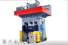 2500吨框架式液压机
