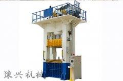 500吨框架式液压机