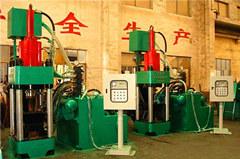 金属铁屑成型液压机
