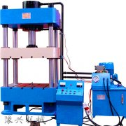 金属粉末成型液压机