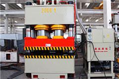 四柱万能液压机工作原理是什么,专业厂家来解析